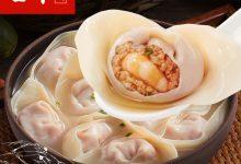 【23店通用|吉祥馄饨】18.8元抢哈啰虾仁鲜肉馄饨1份!真材实料,所见即所得!个大、汤浓、味鲜,皮薄料多,一口入魂!